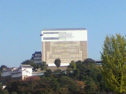 工事中の姫路城2013