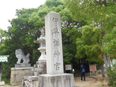 淡路島伊弉諾神社