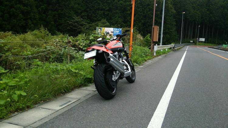 DSC_0014.png