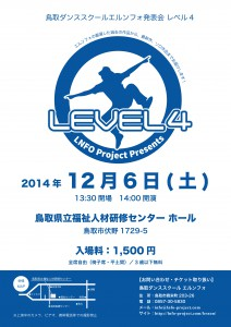 level4-212x300.jpg