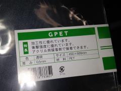 そらGP500_9817