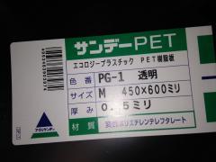 そらGP500_9818