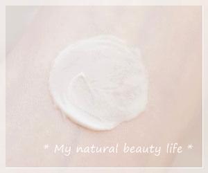 L'uvalla Certified Organic, Age-Defying Day/Night Cream