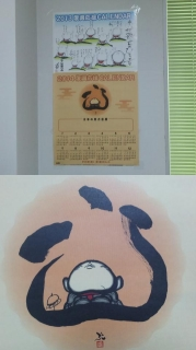 武明さんのカレンダー