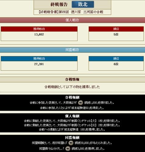 01_報告書