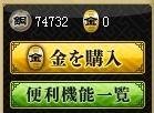 12_サブ銅銭