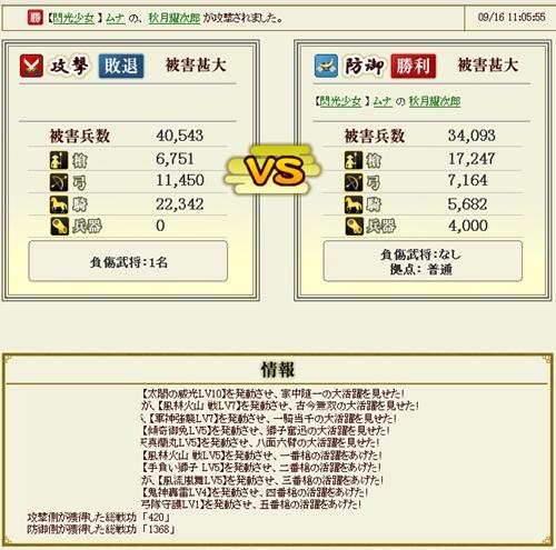 01_攻撃1