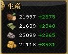 333401_内政