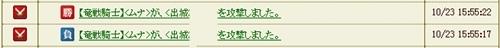 3536_01_攻撃
