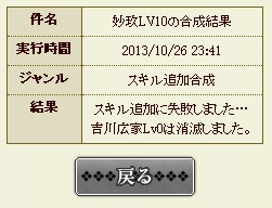 11_3334_合成0