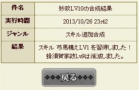 12_3334_合成1