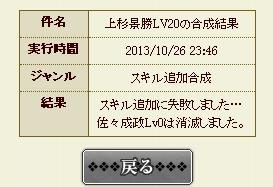 13_3334_合成2