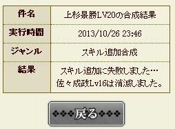 14_3334_合成4