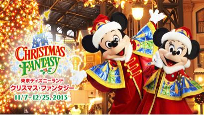 クリスマス・ファンタジー@東京ディズニーランド