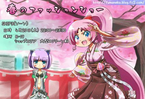 f_fumoneko_illust.jpg