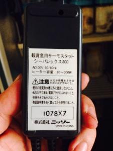 20141123205853019.jpg