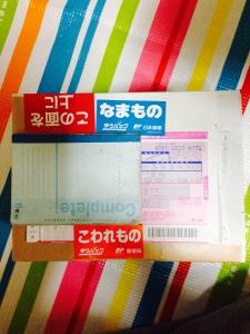 201411272110407f9.jpg