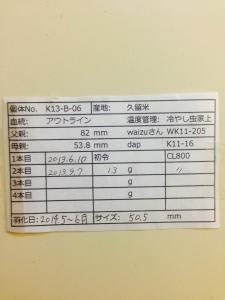 201411272110441bf.jpg