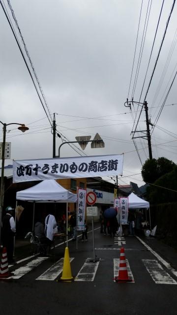 20141109_111803.jpg