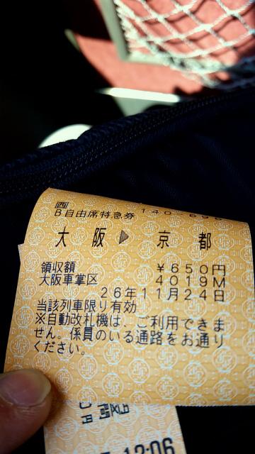 2014_11_24_12_35_07.jpg