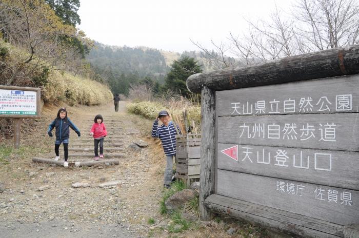 天山 (1)