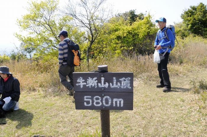 福智山 (35)