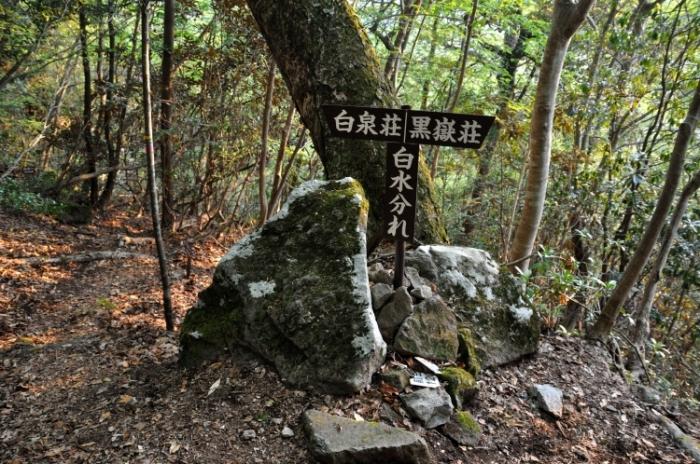 黒岳 (5)