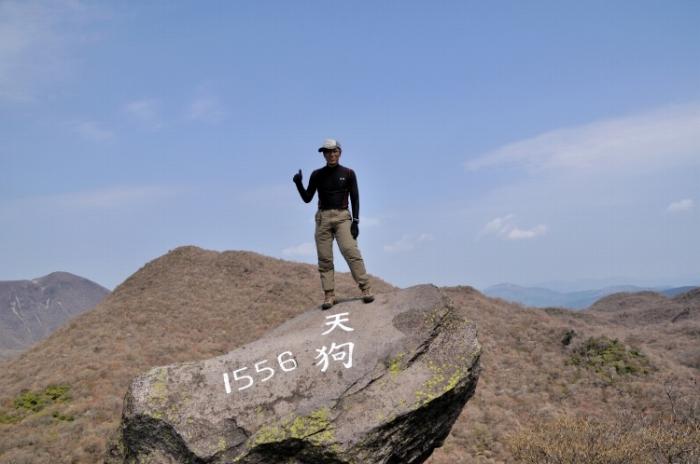 黒岳 (23)