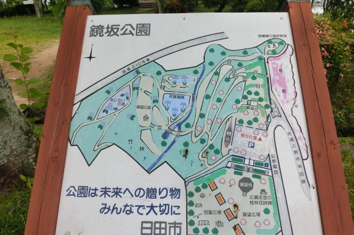 鏡坂 (2)