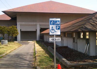 駐車場表示 DSC_0023