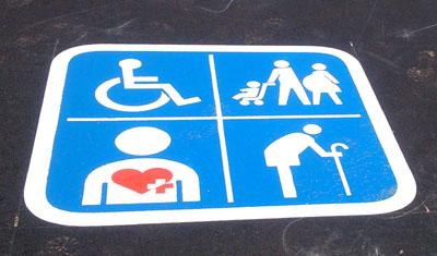 駐車場表示3 DSC_0023