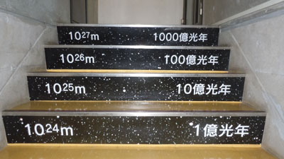 階段表示 DSC_0023