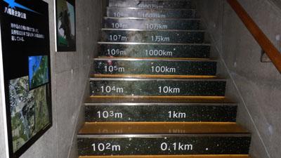 階段表示3 DSC_0023