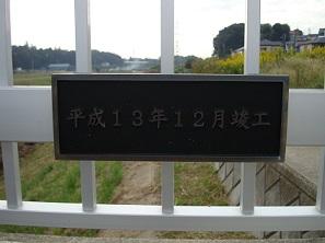 2012_1017_085243-DSC09769.jpg