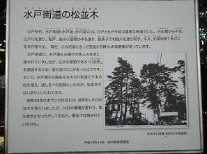 2013_0428_084151-DSC01329.jpg