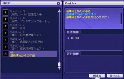 130330_a.jpg