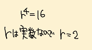 131212_a.jpg