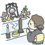 12お葬式