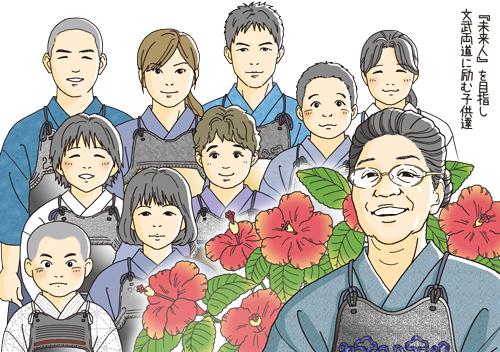 kendonippon201310.jpg