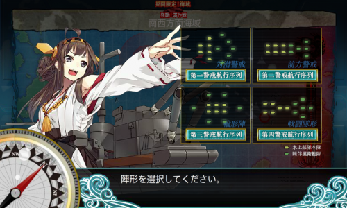 KanColle-141114-23165283.png