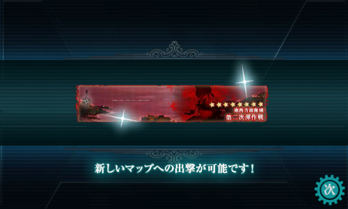 KanColle-141115-00545662.png