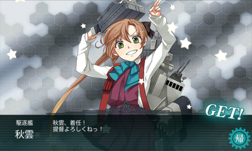 KanColle-141115-17155430.png