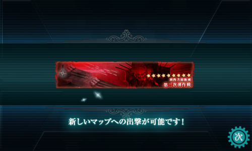 KanColle-141115-18422873.png