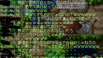 872de6bf281280fdda06a1c41452743a.png