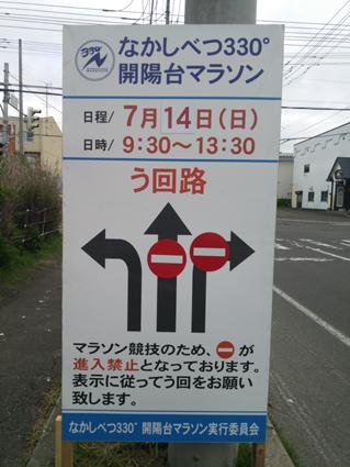 2013070301.jpg