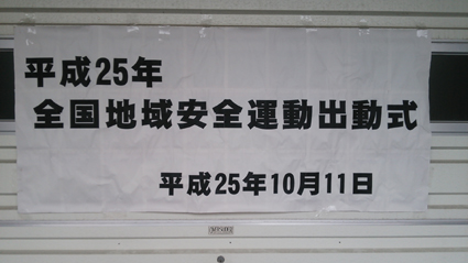 2013101101.jpg