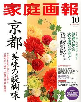 中島書店3