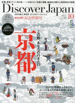 中島書店6