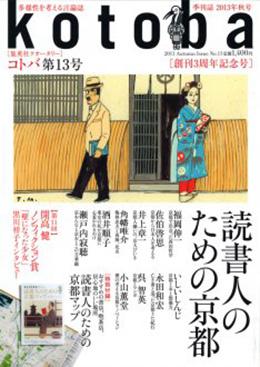 中島書店2