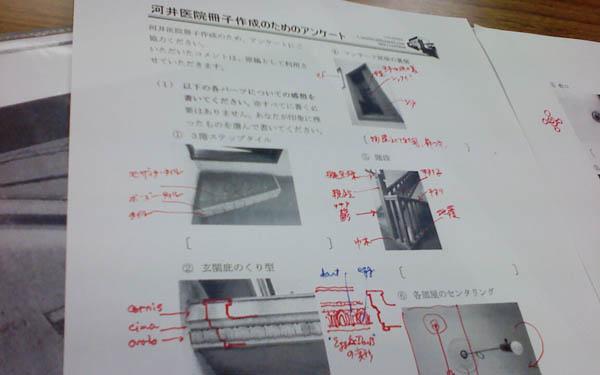 2013_11_29_1.jpg